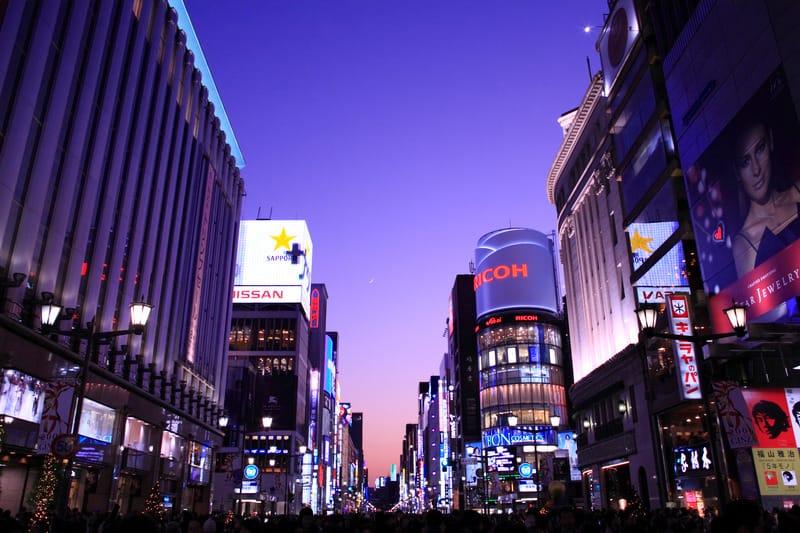 Ginza Tokyo
