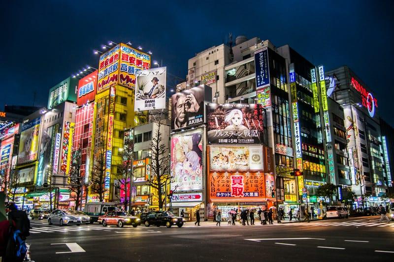 Akihabara Tokyo'da Gezilecek Yerler