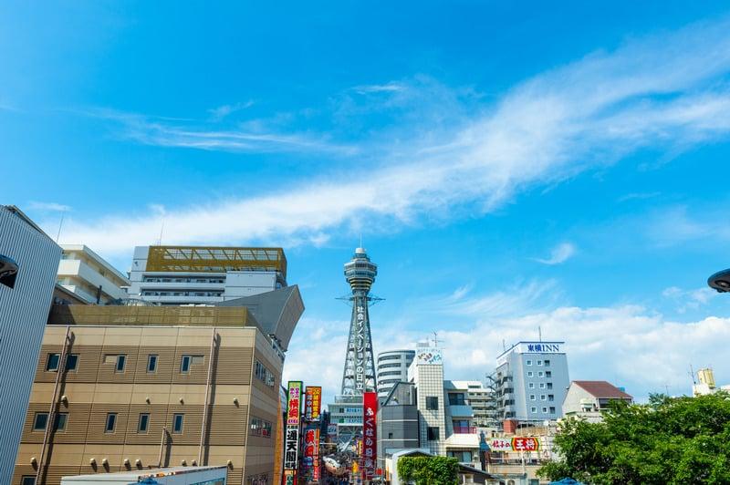 Tsutenkaku Kulesi