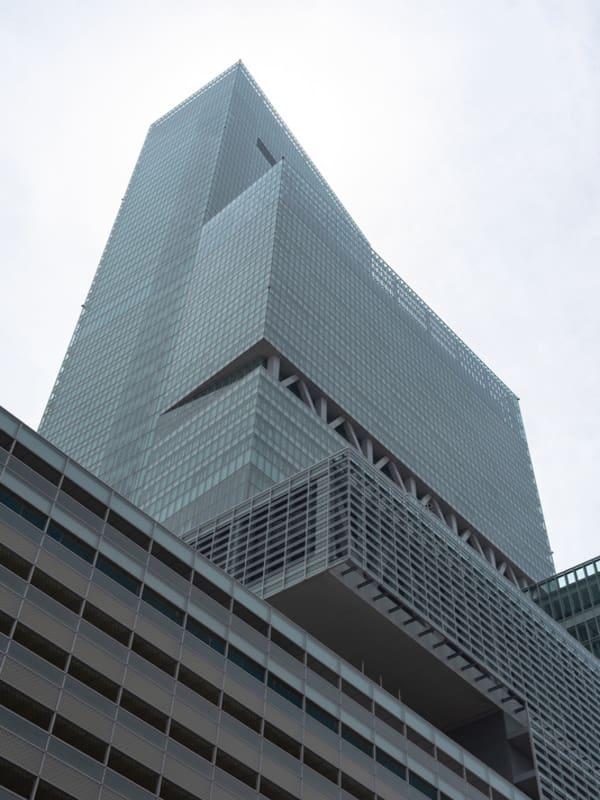 Abeno Harukas Binası