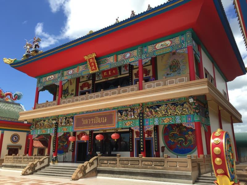 Anek Kusala Sala Tapınağı
