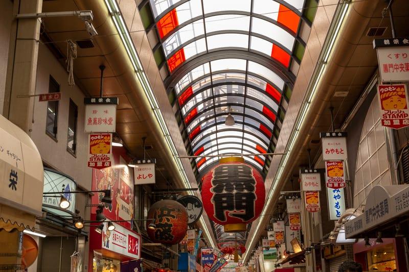 Kuromon Ichiba Pazarı