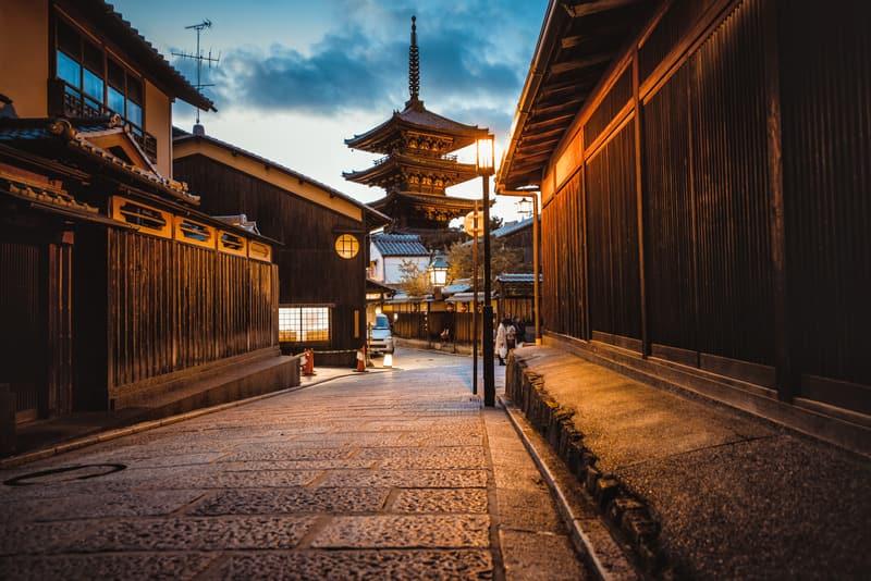 Yasaka Pagoda Kyoto Gezilecek Yerler