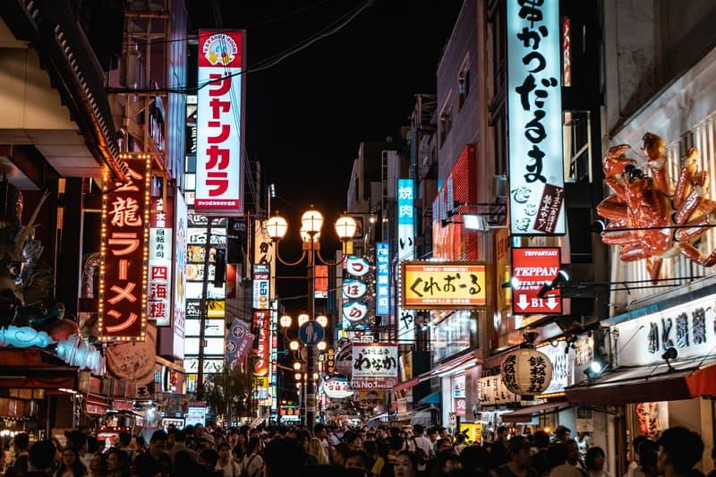 Osaka Gece Hayatı