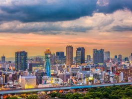 Osaka Gezilecek Yerler