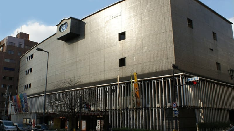 Ulusal Bunraku Tiyatrosu