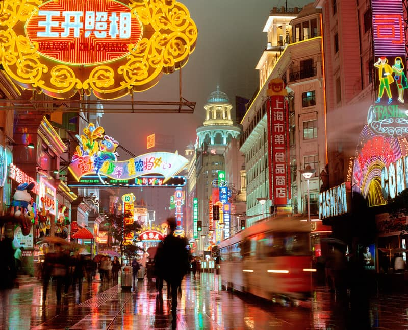 Şangay Görülecek Yerler - Caddeler