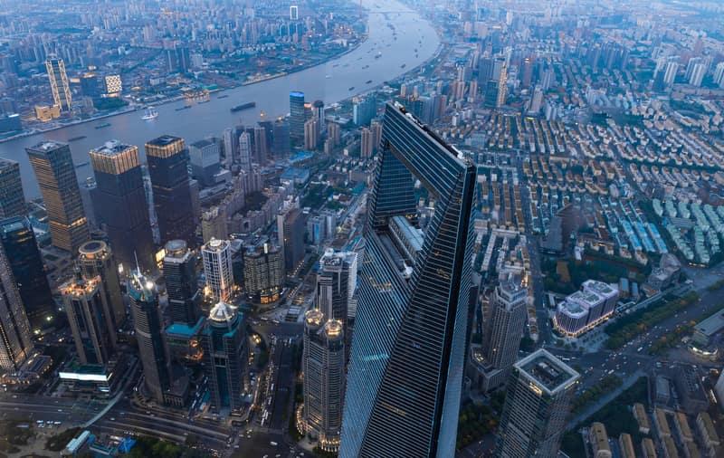 Şangay Dünya Finans Merkezi
