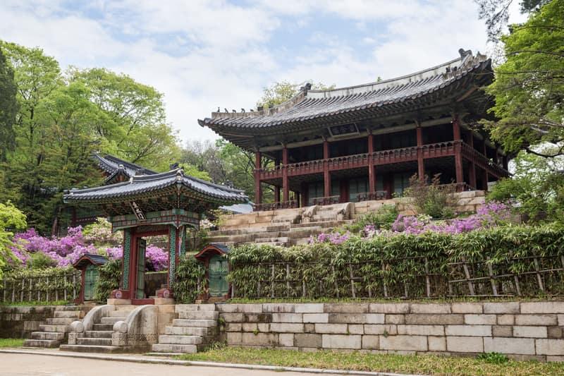 Changdeokgung Sarayı