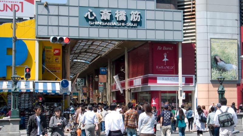 Shinsaibashi Osaka'da Alışveriş