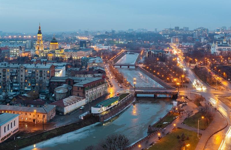 Kharkiv - Harkov Ukrayna