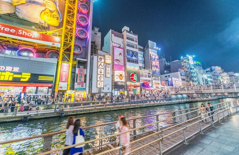 Dotonbori Bölgesi Osaka - Japonya